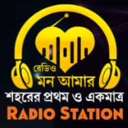 Radio mon amar