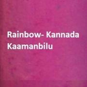 Air FM Rainbow
