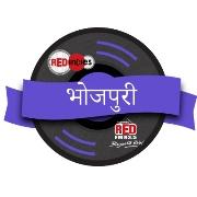 Red Indies Bhojpuri
