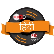 Red Indies Hindi