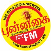 PUNNAGAI FM