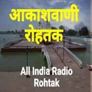All India Radio Air Rohtak