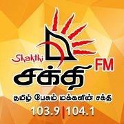 Radio Shakti FM