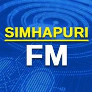 All India Radio AIR Nellore