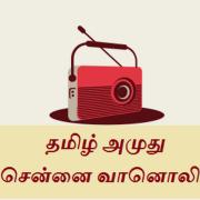 Tamil Amuthu Chennai Radio