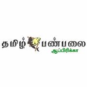 Tamil Panpalai Africa