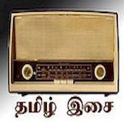 Radio Thamilesai