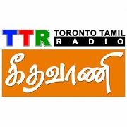 Radio Geethavani FM
