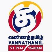 Radio Vannathamil FM